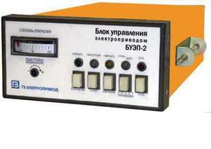 Блок управления БУЭП-2