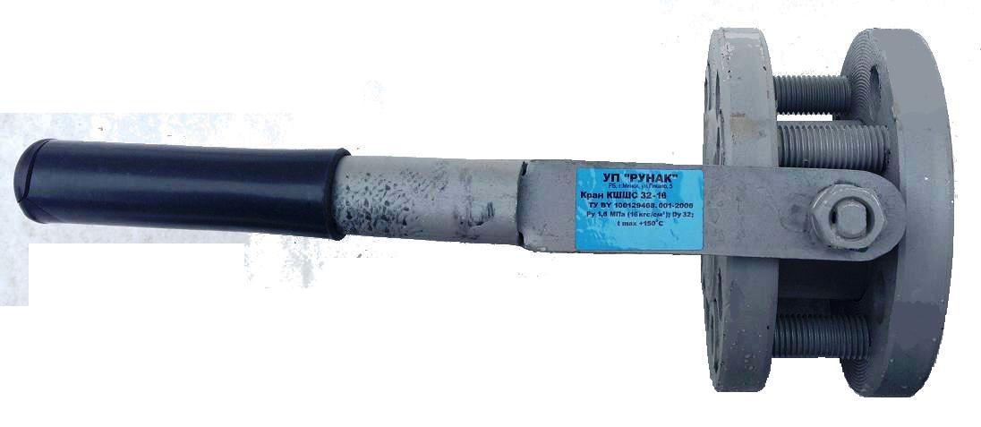 Кран шаровой укороченный КШШС 20-16