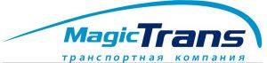 Транспортная компания в Ростов Мейджик-Транс