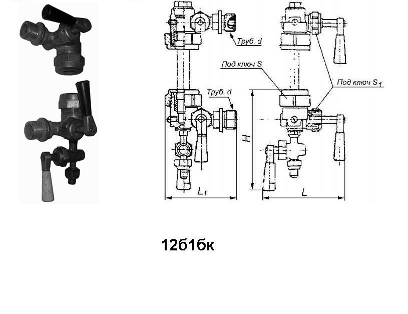 Запорное устройство 12б1бк