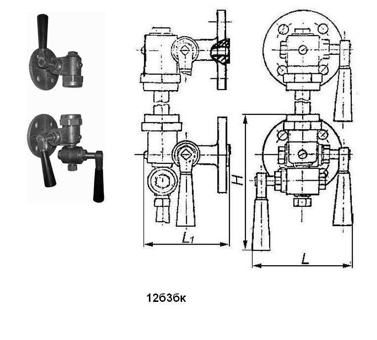 Запорное устройство 12б3бк