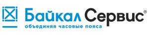 Доставка в Ростовскую область Байкал Сервис